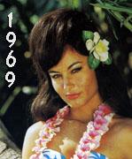 1969 Mai-Kai Calendar